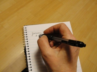 Journaling DSC01316