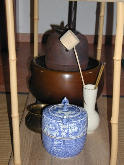 Tea Ceremony Tools Wiki Commons Photo